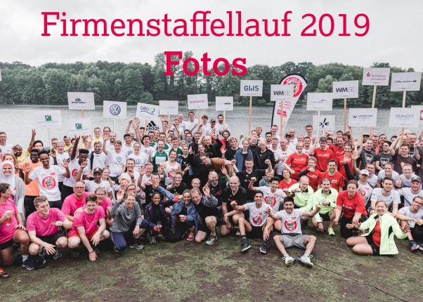 Firmenstaffellauf 2019 - Gruppenfoto