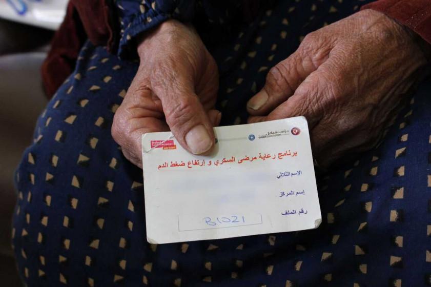 Bild eines Ausweis von HelpAge